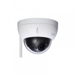 Dôme AV 4MP H265 Zoom optique  WIFI IP66 IK10 IVS DAHUA