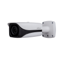 Bullet DAHUA IP 2MP 5.1x61.2mm Zoom x12 IR100m IP66 Wdr 12Vdc/POE - IPC-HFW5231EP-Z-12
