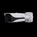 Bullet DAHUA IP 2MP 5.1x61.2mm Zoom x12 IR100m IP66 Wdr 12Vdc/POE - IPC-HFW5231EP-Z-12