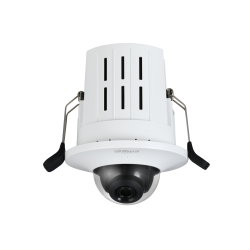 A cúpula interna 2MP HD câmera de rede