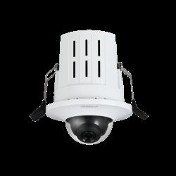 Bei Dome integrierten 2MP HD-Kamera-Netzwerk