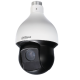 Caméra Dôme PTZ Dahua 2MP Starlight