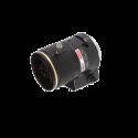Objectif varifocal Dahua 4MP