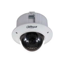 PTZ Dome DAHUA HDCVI/ATOI2MP 5.1 x 61.2 mm Zoomx12 IP66 IK10 dWDR-SD42C212I-HC