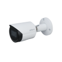 4MP WDR IR Bullet Network Camera - IPC-HFW2431S-S-S2