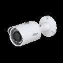 Cámara Dahua Mini-Bubble WDR IR 5MP IPC-HFW1531S