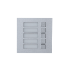 Dahua Module interphone vidéoportier VTO4202F-MB5